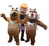 熊大熊二服装 熊出没人偶 卡通人偶 卡通服装租赁