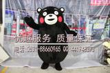 熊本熊人偶 卡通人偶服装 济南人偶服装定做