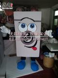 定做公仔服 定制企业吉祥物 洗衣机卡通服装 企业定做人偶
